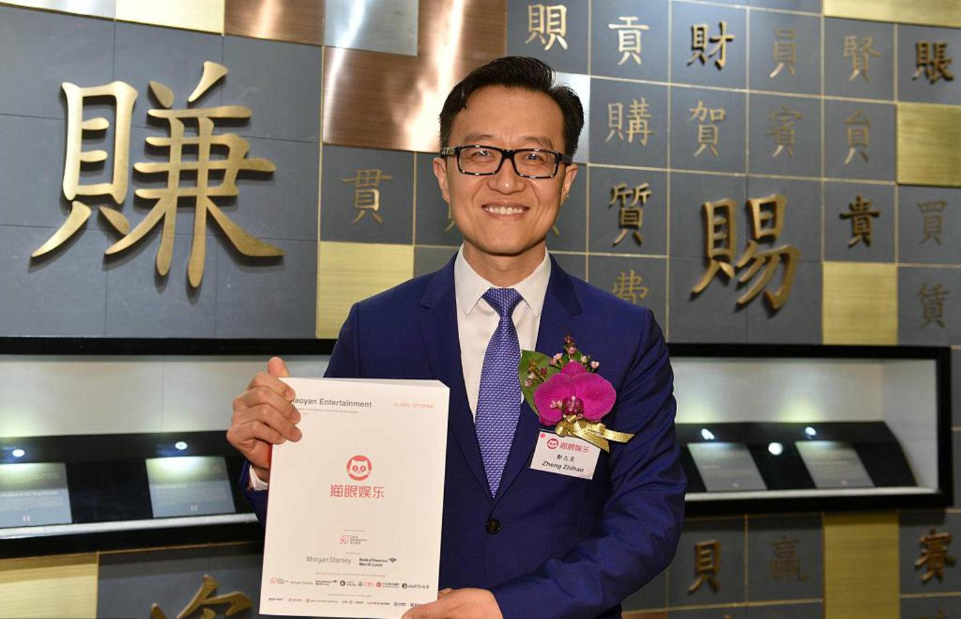 猫眼娱乐CEO郑志昊,图片来源于视觉中国