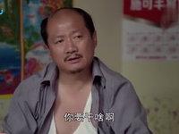 """拥抱春节,拥抱""""谢广坤"""""""