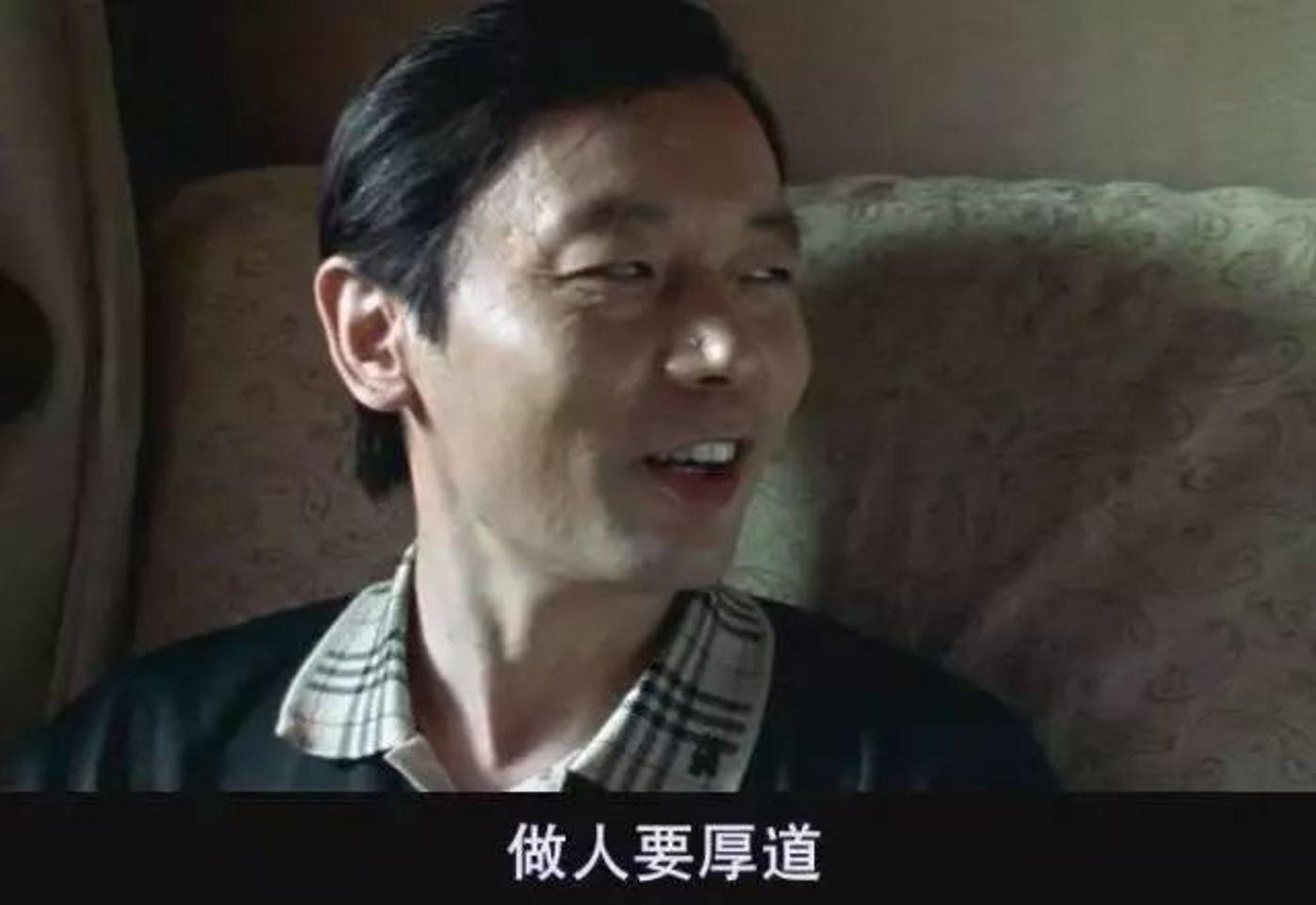 冯小刚当年拍的喜剧《手机》