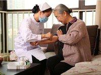 """官宣版""""网约护士""""开始在北京上海等地试点,上门护理服务239元/次"""