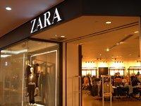 """""""抄""""出一个千亿帝国:ZARA的财富神话"""