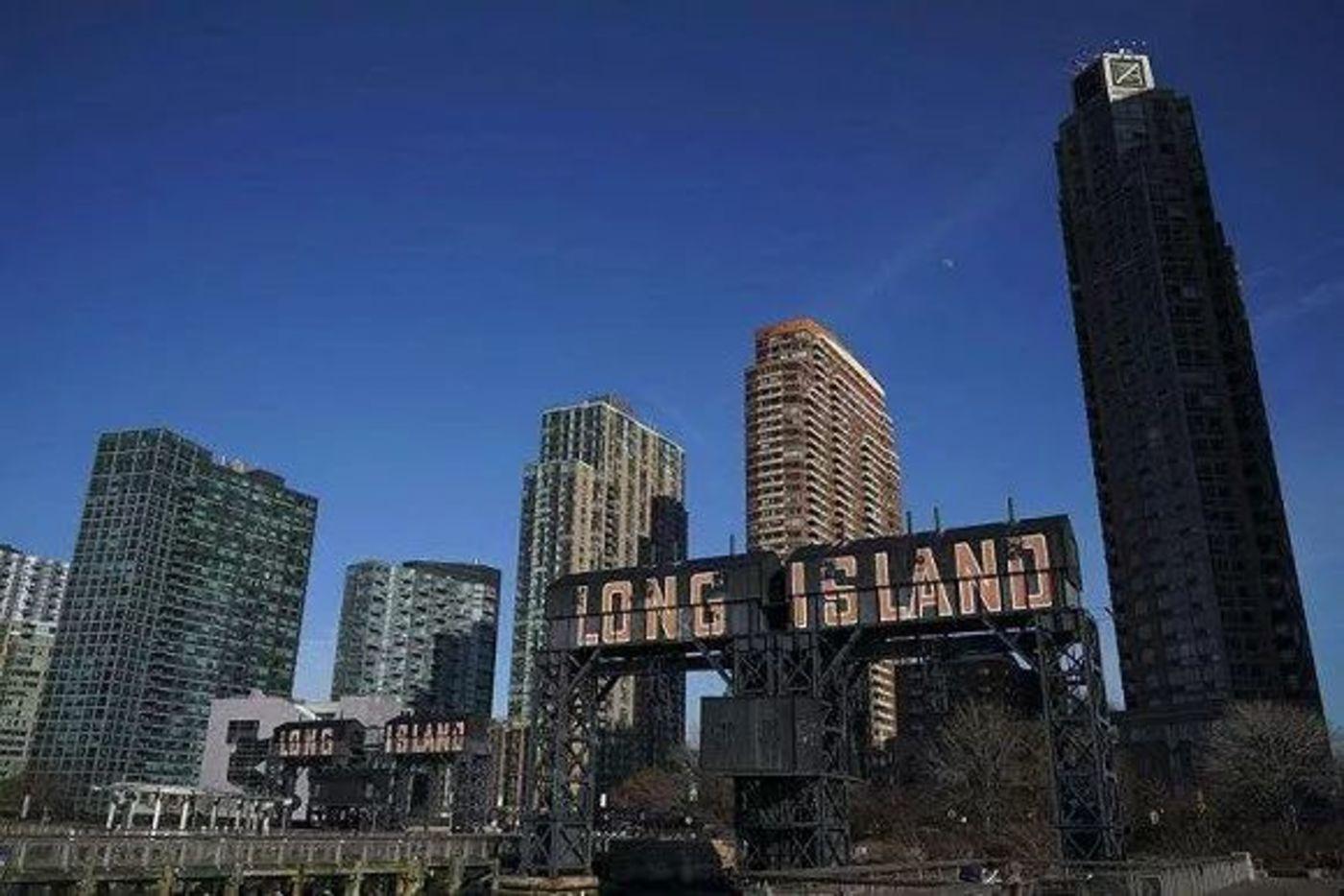 纽约长岛城
