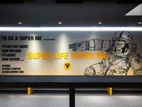 """【钛媒体首发】""""零售式健身"""" 品牌超级猩猩完成D轮3.6亿元融资"""