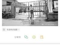 杨永信临沂网戒中心关停,不过官方回应称2016年已关停丨钛快讯
