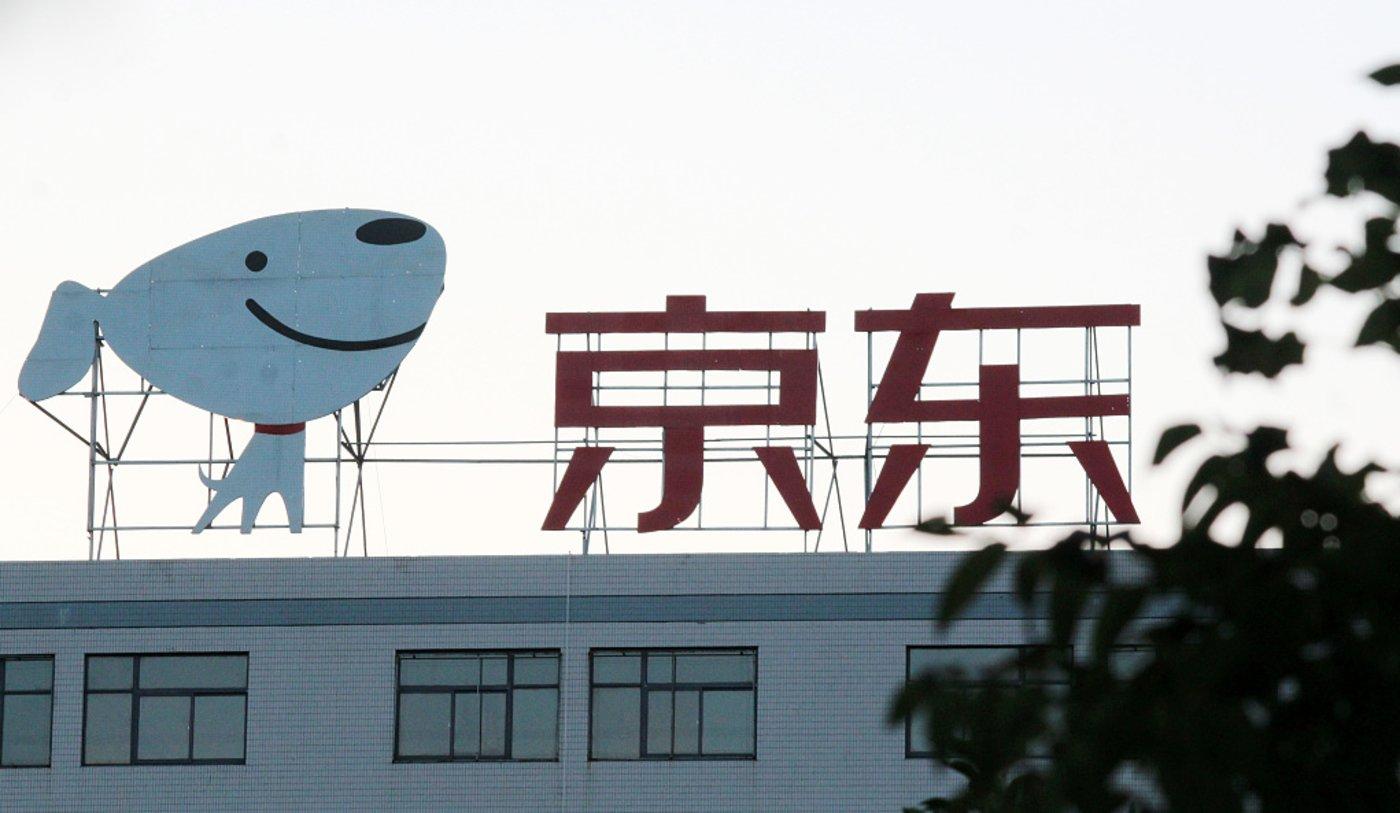 题图来自:视觉中国