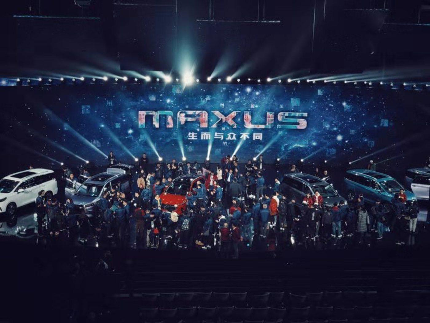 MAXUS品牌发布