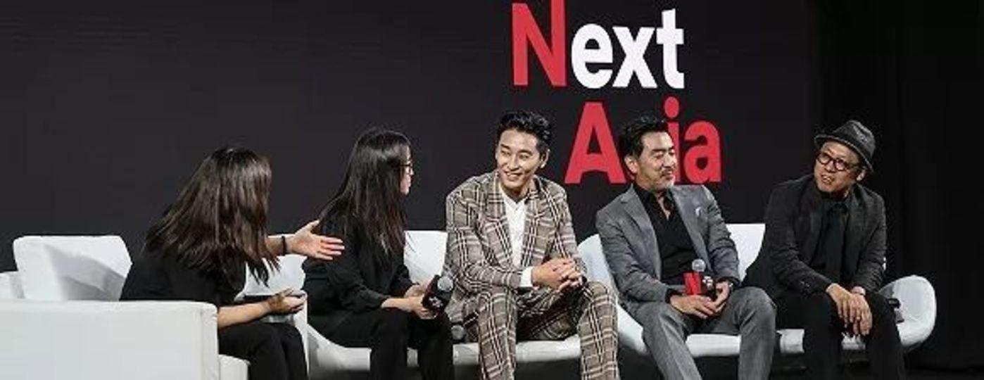 成为好莱坞新贵的Netflix,和它的亚太野心
