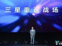 """十年巅峰之作,三星Galaxy S10系列""""重返战场"""""""