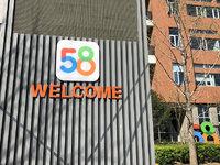 姚劲波:58同城加上安居客的房产业务,领先同行数倍