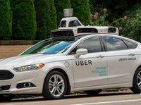 无人车撞死行人案宣判,Uber不承担责任 | 3月6日坏消息榜