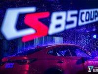 轿跑SUV概念涌入市场,长安推出跨界车型CS85 COUPE | 一线车讯