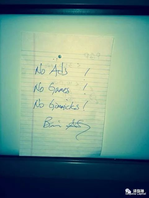 Brian Acton的笔记仍然保留在Jan Koum的桌上(来源:Sequoia Capital)