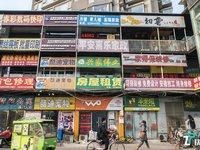 """北京节后租赁市场成交量回升,""""互联网商圈""""同比增长23.7%"""