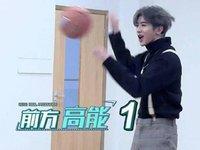 """""""你打篮球像蔡徐坤?#20445;?#24494;信翻译这个Bug是怎么回事?"""