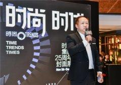 【突发】《时尚》董事长刘江因病去世,享年63岁
