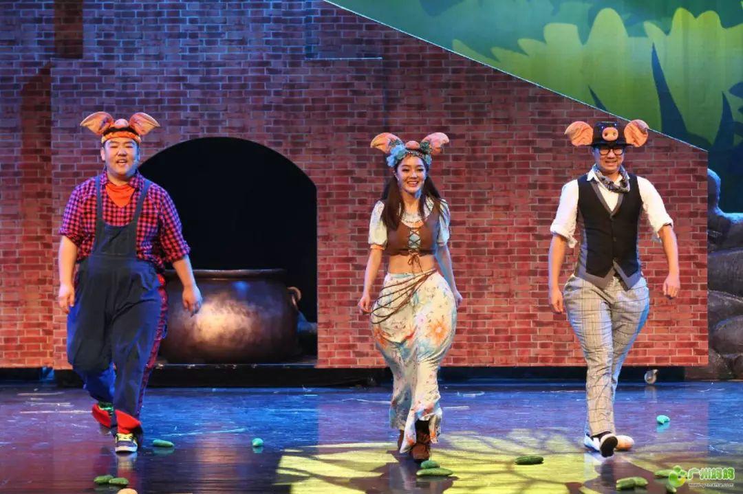 开心麻花音乐剧:《三只小猪》