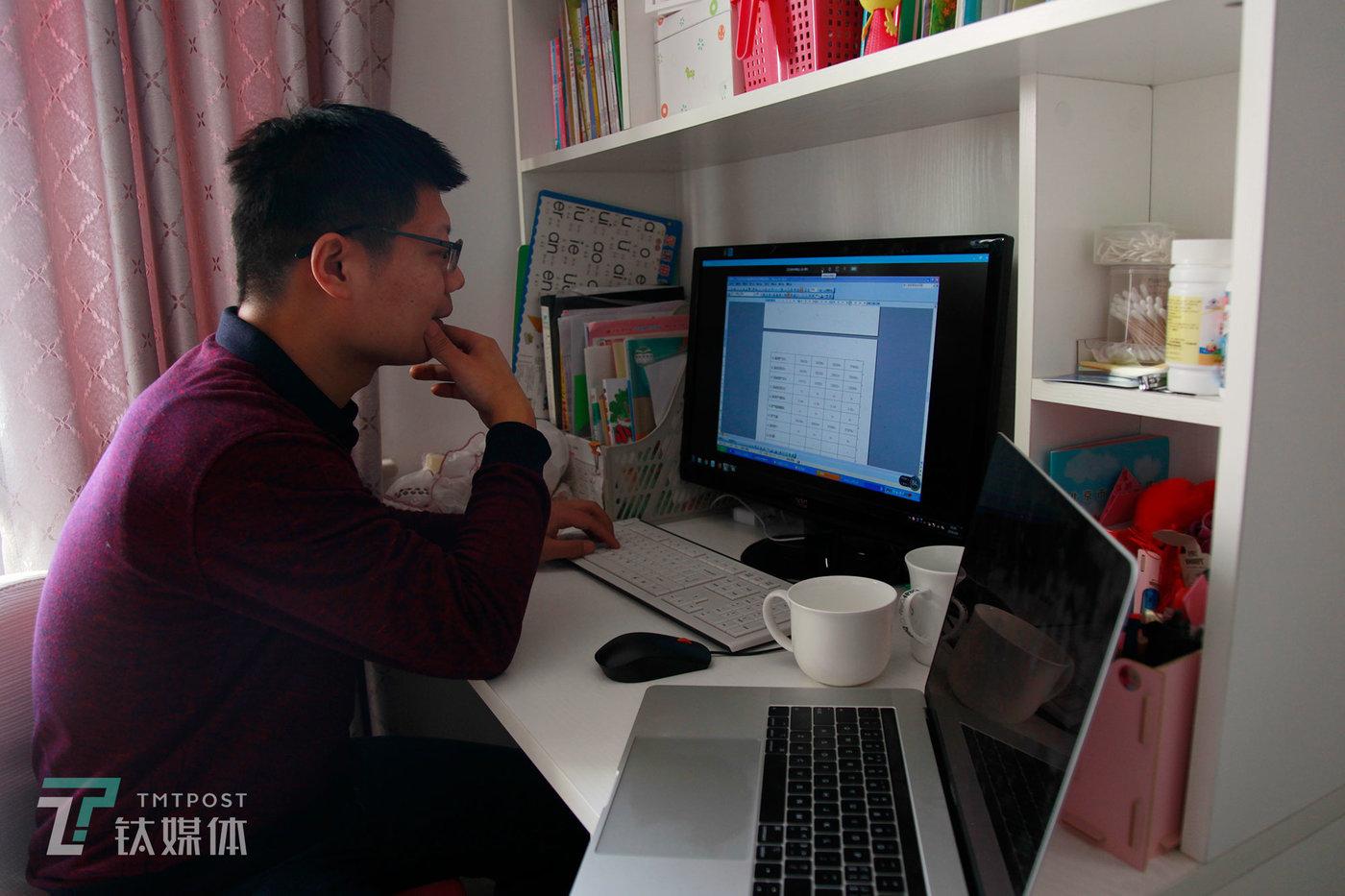 3月8日下午,陈明在家中与客户进行项目远程操作演示。