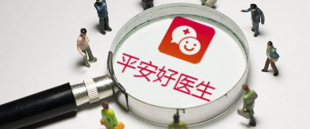 详解平安好医生首份年报:一份无法复制的互联网医疗商业模式