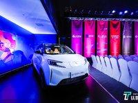 新特汽车会员品牌上线,新造车企业越来越重视服务体验 | 一线车讯