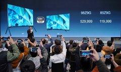 索尼展示8K HDR液晶电视Z9G系列,最高售价近53万元