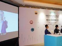 新东方在线将于3月28日在港上市,拟最高募资18.26亿港元丨钛快讯