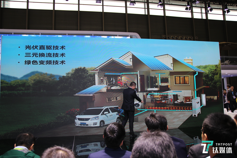格力电器在AWE展示了围绕智能、节能的新技术