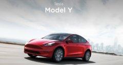 特斯拉Model Y正式发布,3.9万美元起售