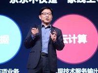 京东宣布张晨6月30日起卸任CTO,将担任集团顾问丨钛快讯