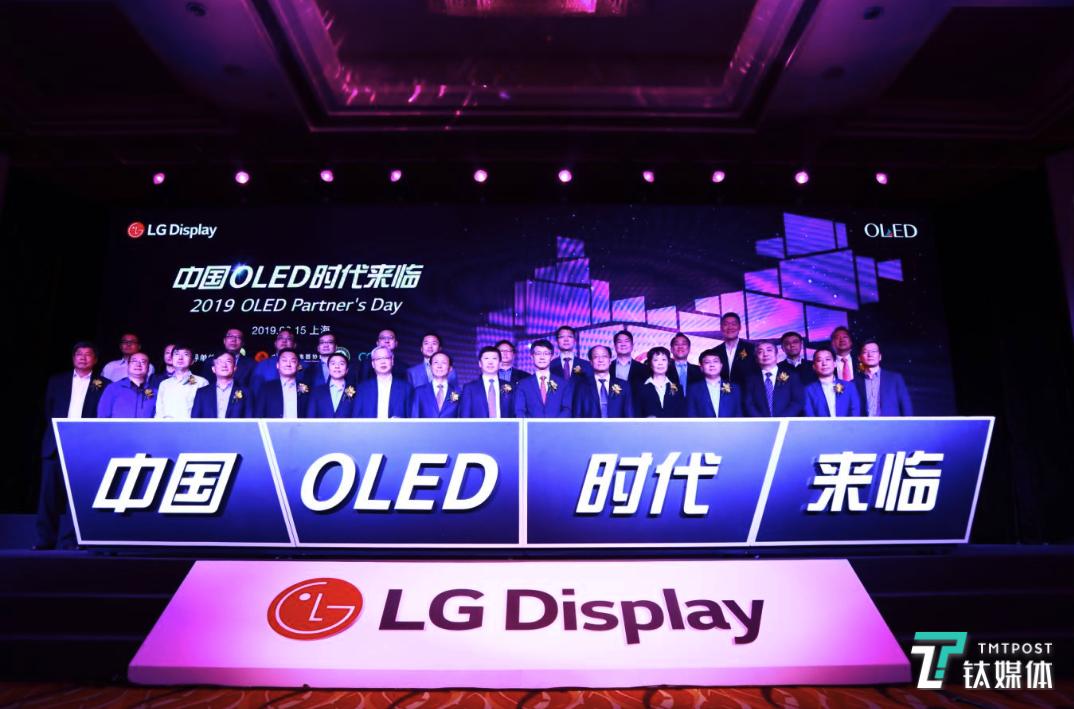 LGD将启动广州OLED工厂,产能提升35.7%,与7大电视厂商组成联盟 | 钛快讯
