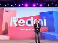 红米推出两款千元机新品,还发布了首台洗衣机 | 钛快讯