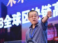 """李笑来登GitHub趋势榜第一,教你自学编程,含37%""""硬核鸡汤"""""""
