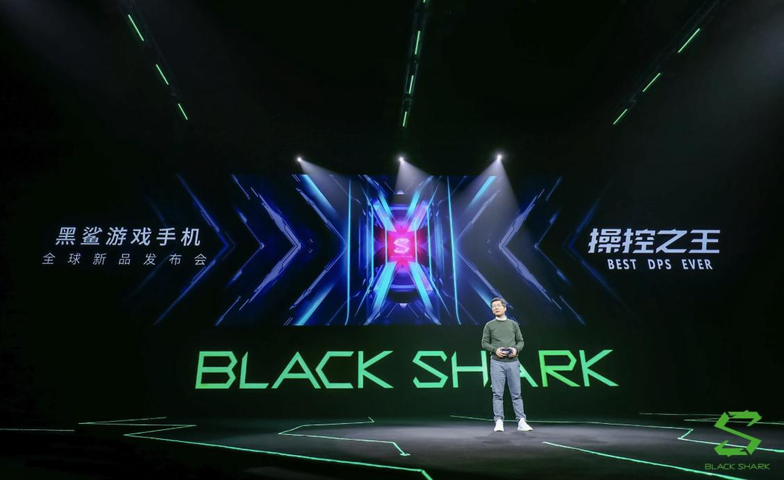 """黑鲨游戏手机2发布,""""软硬兼施""""打造游戏生态圈   钛快讯"""