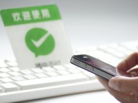 """从""""盟友""""升级到""""战友"""",微信支付开启服务商新战略"""