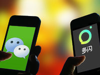 """头腾社交战升级,但用户不再需要""""3Q大战"""""""