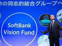 软银愿景基金的千亿美金是如何投出去的?