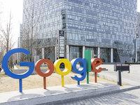 【钛晨报】欧盟以不公平竞争再罚谷歌14.9亿欧元