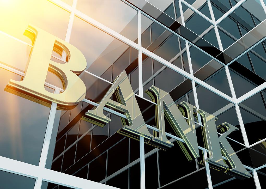 银行探索区块链背后的奋进、观望和犹豫