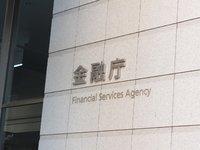 """【链得得独家】日本金融厅拟推数币交易所""""强制退出""""新规,传统交易所参战"""