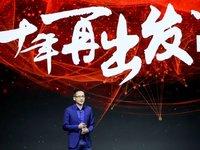 """【产业互联网周报】阿里云张建锋首谈""""被集成"""",明确生态边界"""