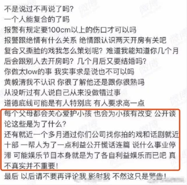 袁巴元微博发文内容