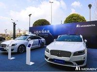 Momenta推出高速自动驾驶方案,CEO曹旭东:人车共驾还要存在20年