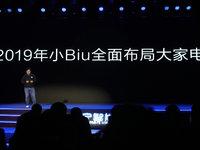 成立生态链基金,布局大家电,苏宁连发12款智能硬件新品 | 钛快讯