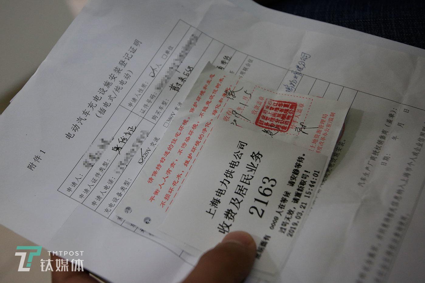 3月21日下午,刘坤带着一位车主的资料来到电力营业厅,如果顺利的话,两个工作日后电力工人会上门为车主安装新能源充电桩电表。然而,由于物业方面开具的固定车位证明不合格,刘坤要再跑一趟物业。