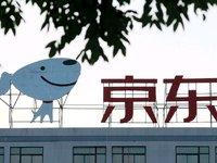 """京东回应""""一天离职400人"""": 个别人员和机构夸大不实的虚假传播丨钛快讯"""