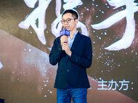 总经理高自光谈未来发展方向,小米有品合作伙伴大会公布年终成绩   钛快讯