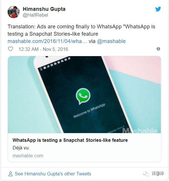 微信前员工怎么看:15亿用户的WhatsApp的变现之旅
