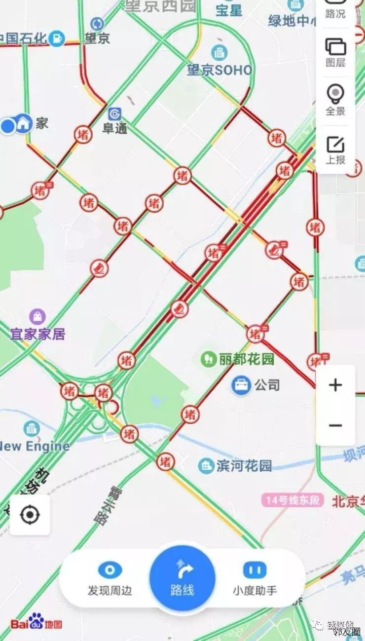 """据""""望京网""""消息,望京地区已经于1月开始交通大整治,治理后效果还不错"""