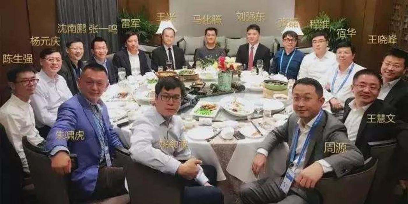照片引自济南网:http://news.ijntv.cn/ent/2017-12-05/265455.html