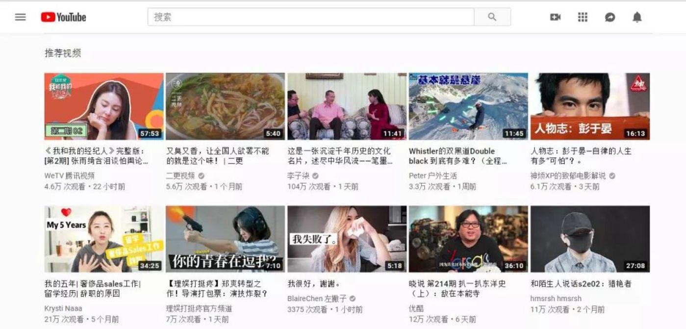 登陆YouTube背后的掘金故事
