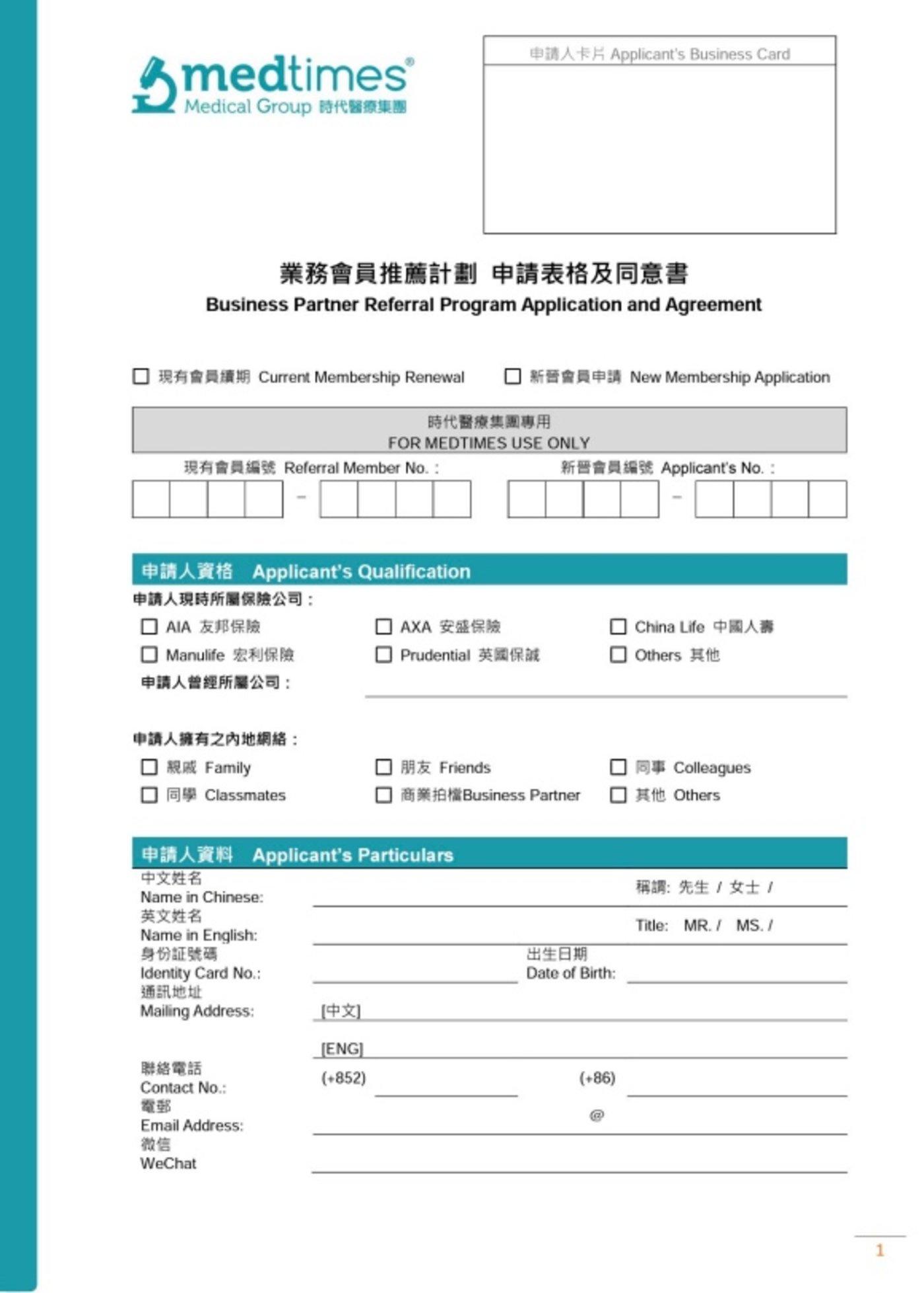 """香港""""寄血验性别""""产业链调查:爸爸妈妈,为什么?"""